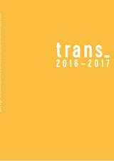 """レジデンス・サポート """"trans_2016-2017"""""""